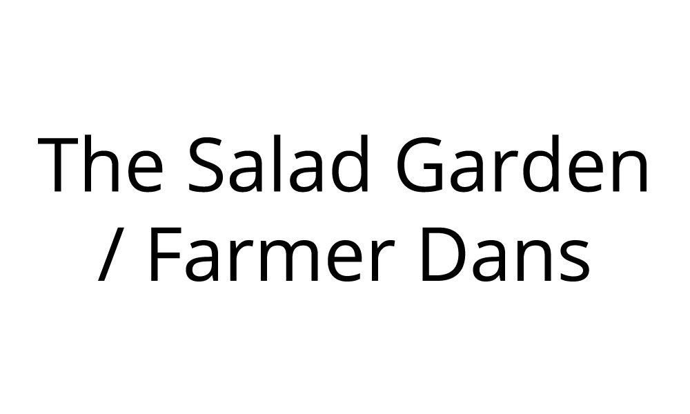 The-Salad-Garden-Sponsor-2017
